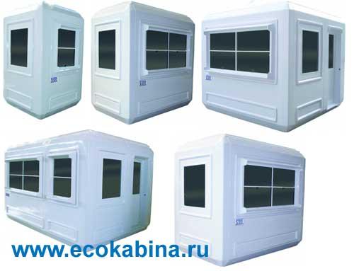 Модульные киоски ЭКОкабина